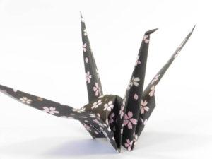 Reliure Origami Grue pour mobile - Atelier de reliure