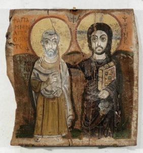 Le Christ et l'abbé Ména - Atelier de reliure