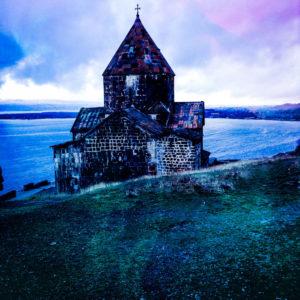 Eglise arménienne - Atelier de reliure